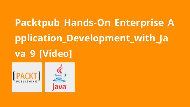 آموزش توسعه اپلیکیشن با جاوا 9